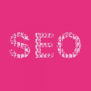 Services_images_seo