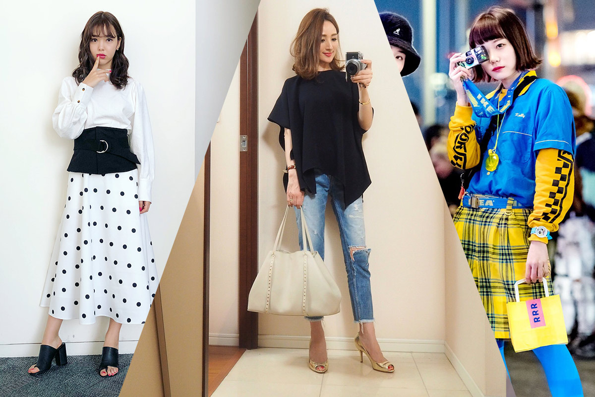 20+ Japanese Fashion